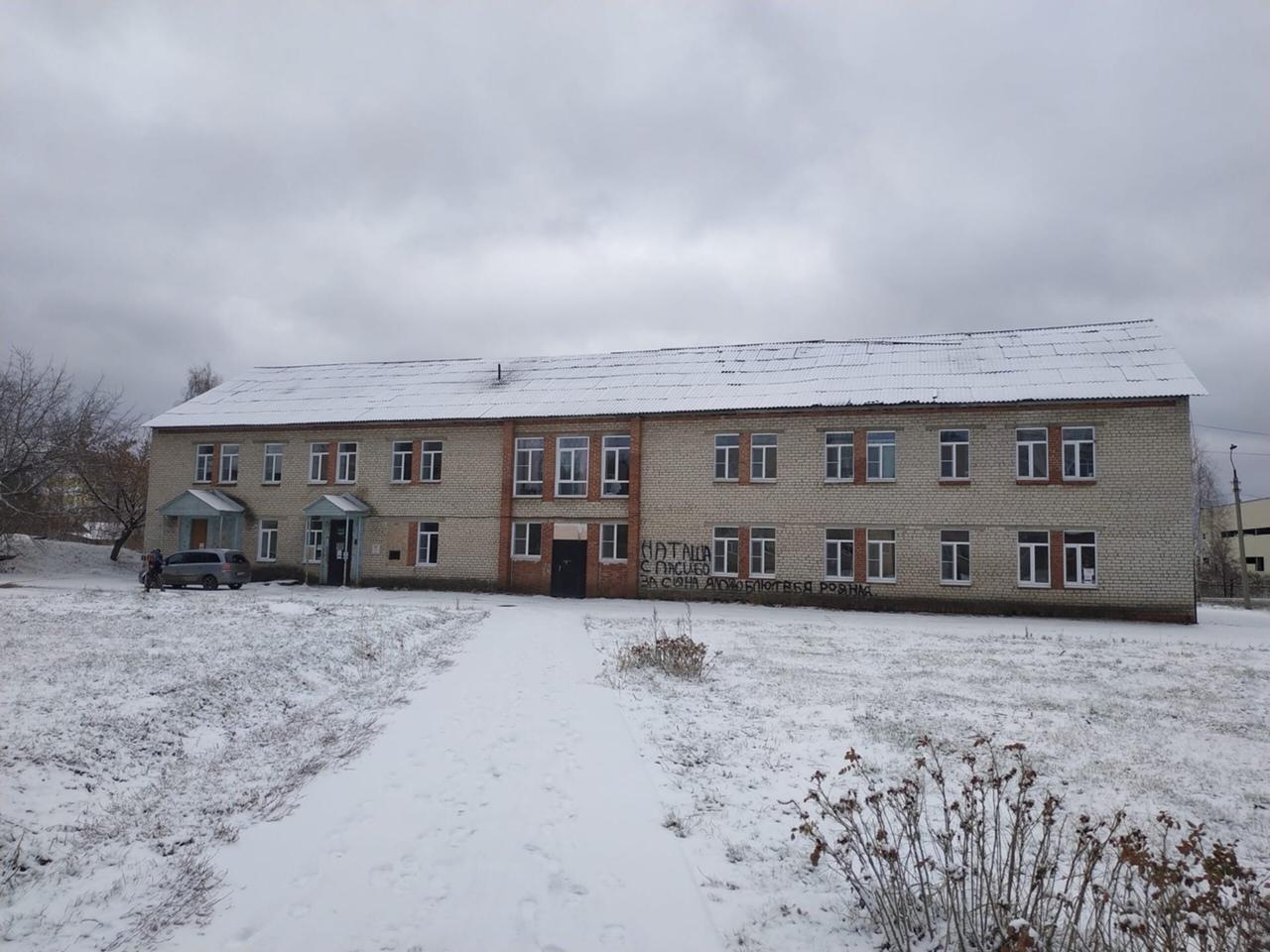 Проект на капремонт здания больницы в Бобровском