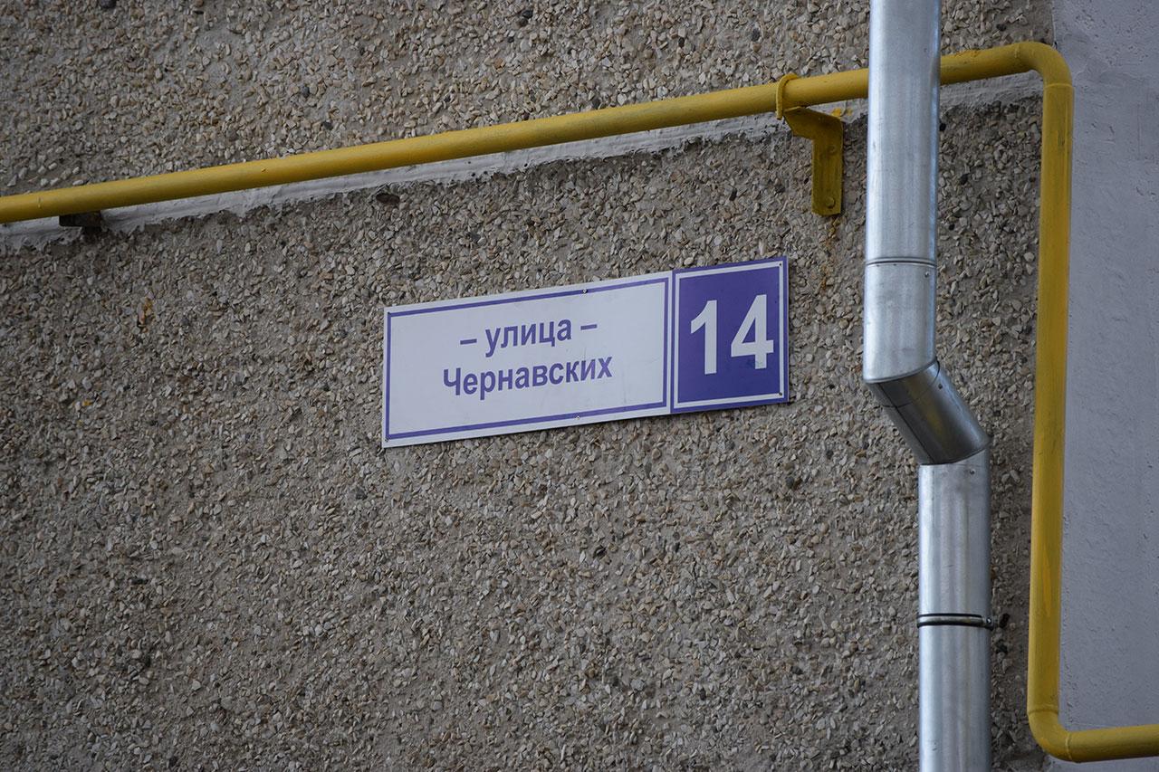 Капитальные ремонты многоквартирных домов в Бобровском