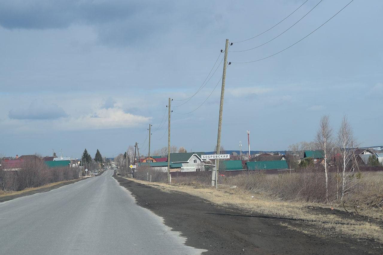 Ремонты дорог в Бобровском в 2018 году