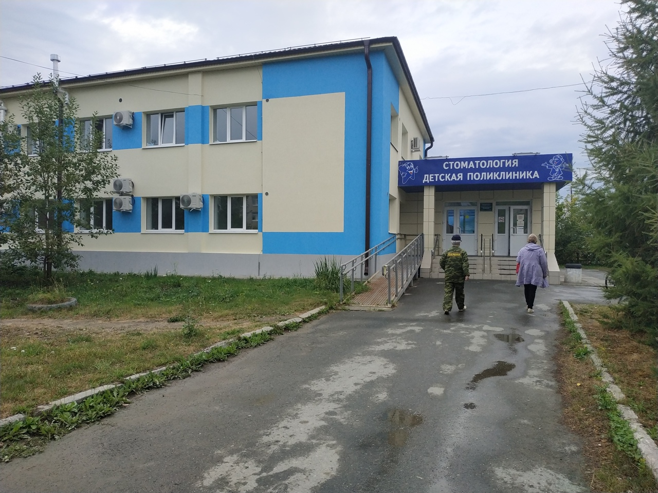 Капитальный ремонт здания детской поликлиники