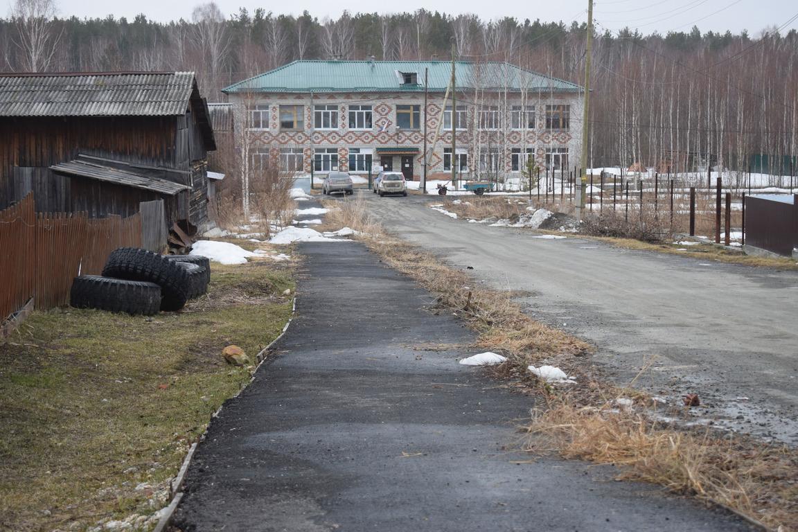 Ремонт тротуара до школы в поселке Асбест