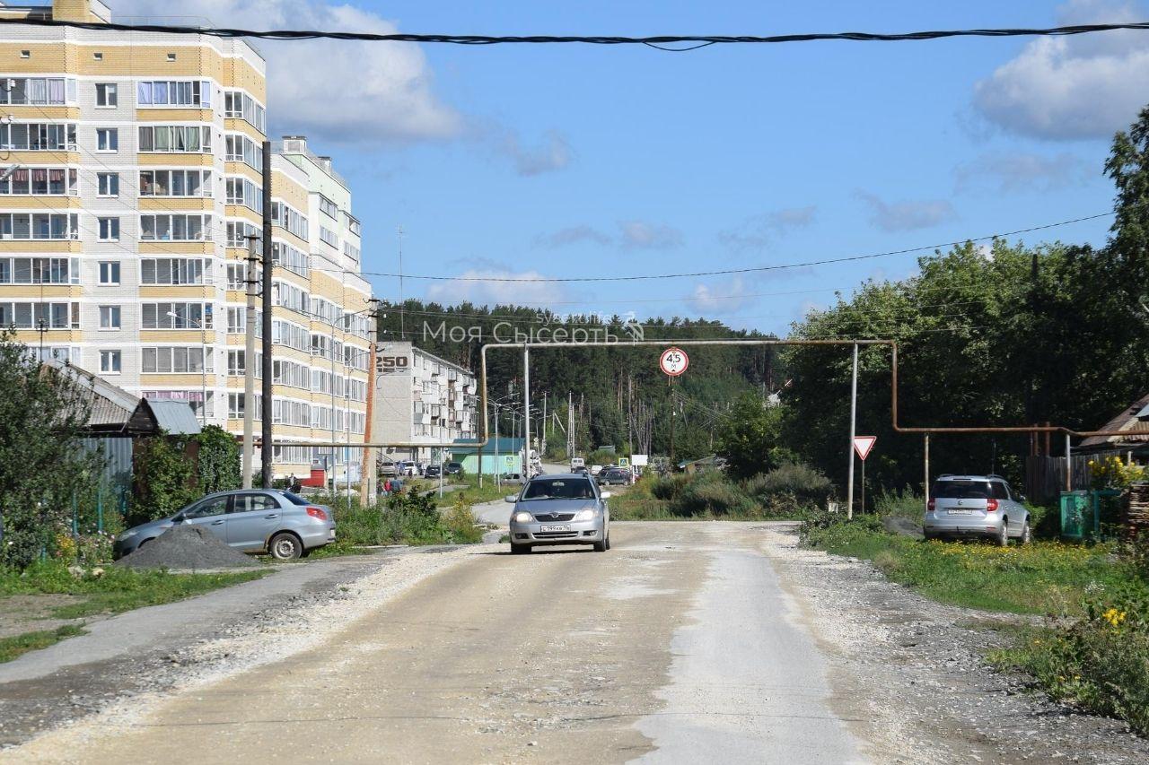 Ремонт дорог в Сысерти