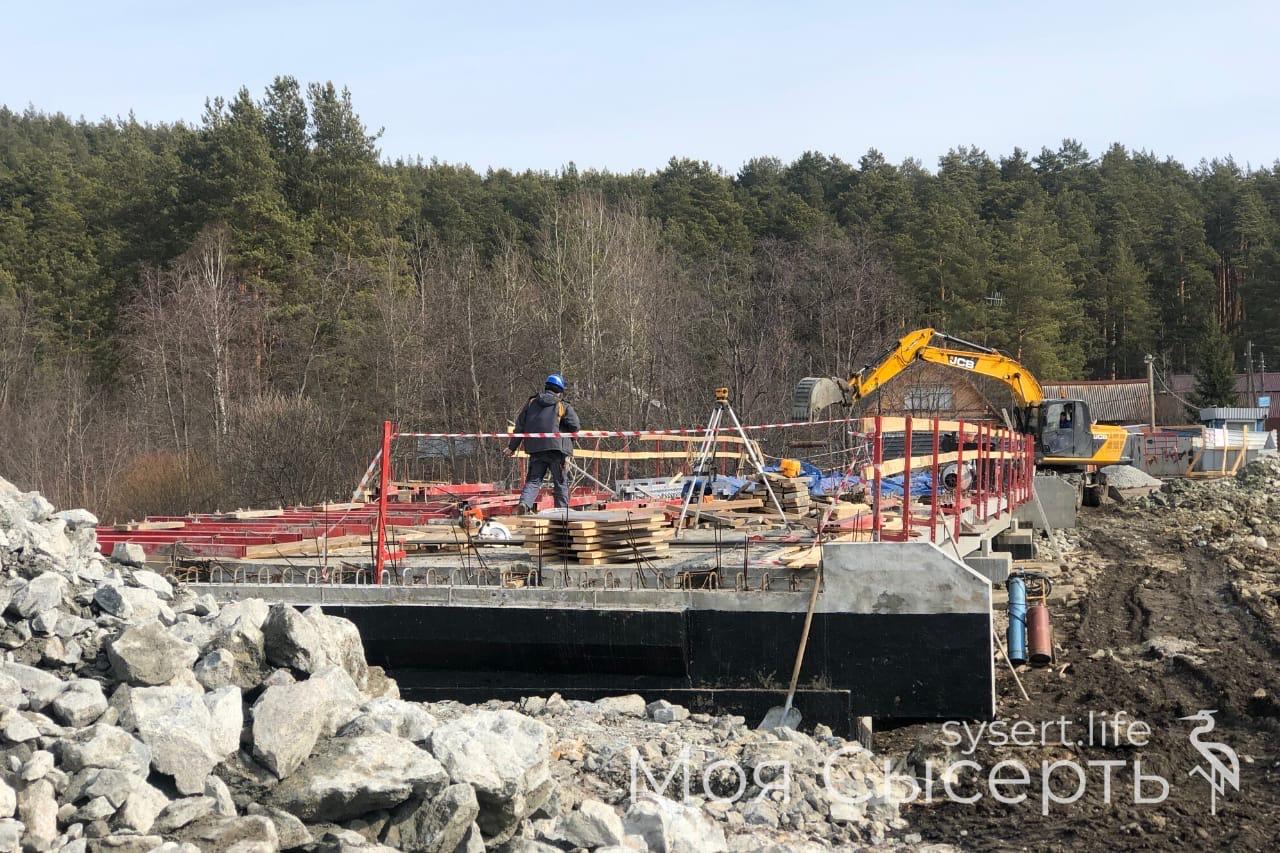 Реконструкция моста в Кашино в 2020 году
