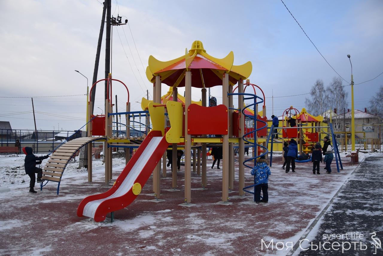 Благоустройство парка в Первомайском