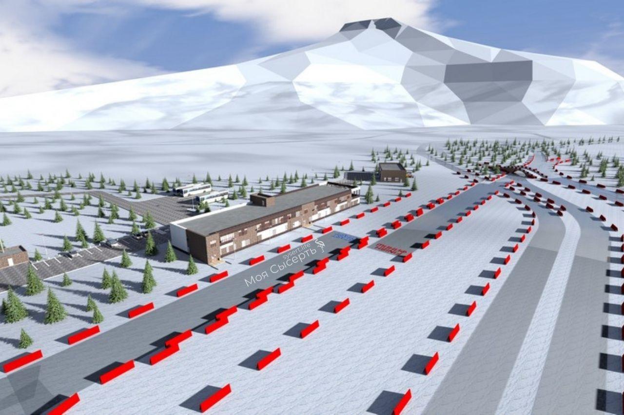 Лыжный стадион с трассой в Сысерти