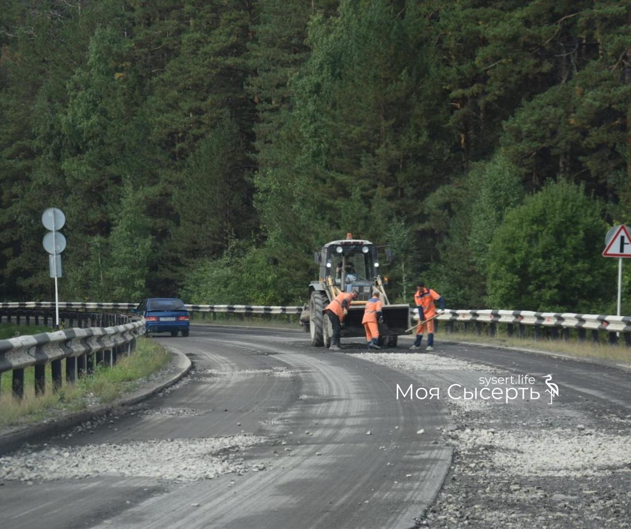 Ремонт дорог в Верхней Сысерти