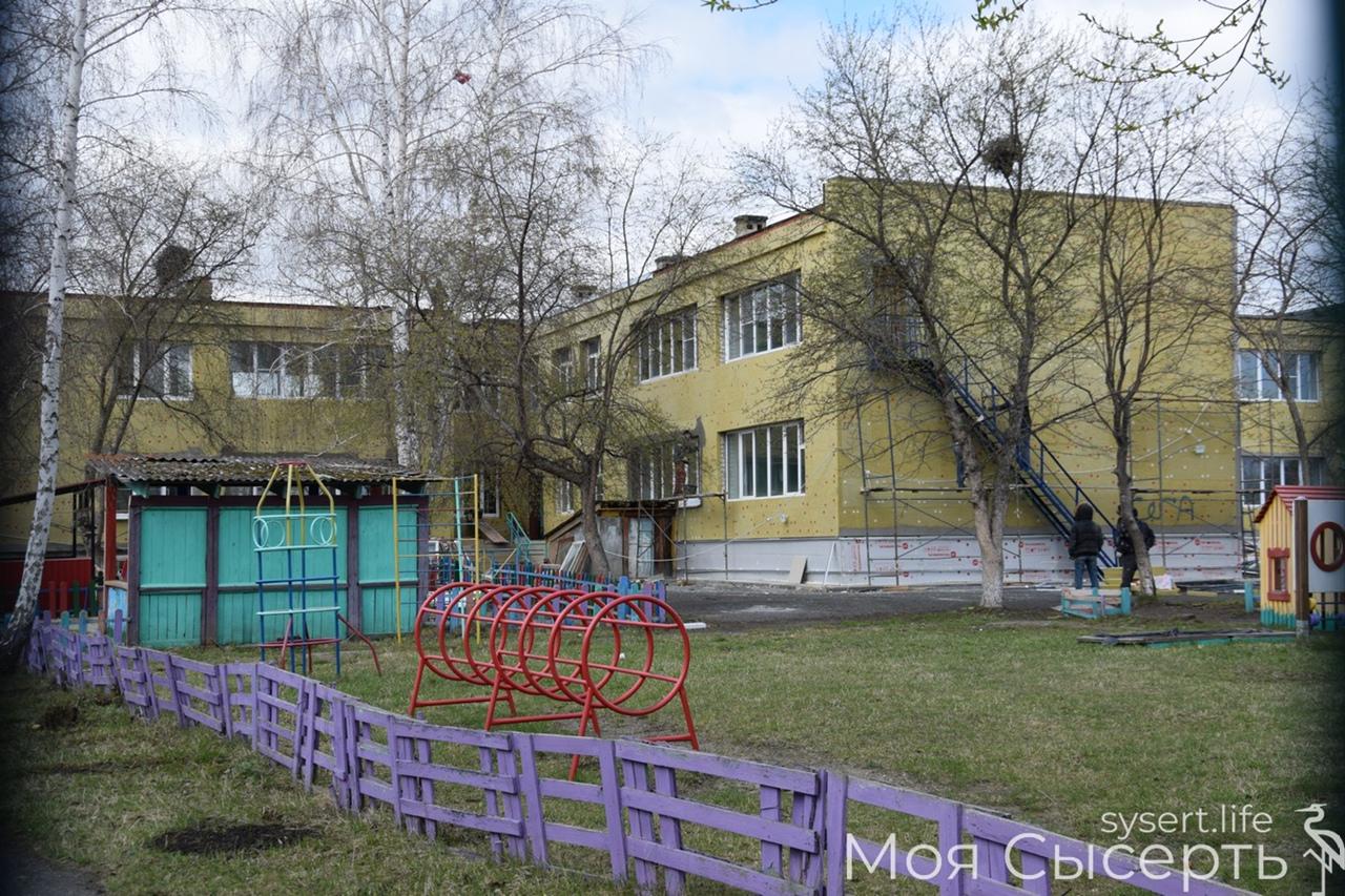 Плановые ремонты в школе №30