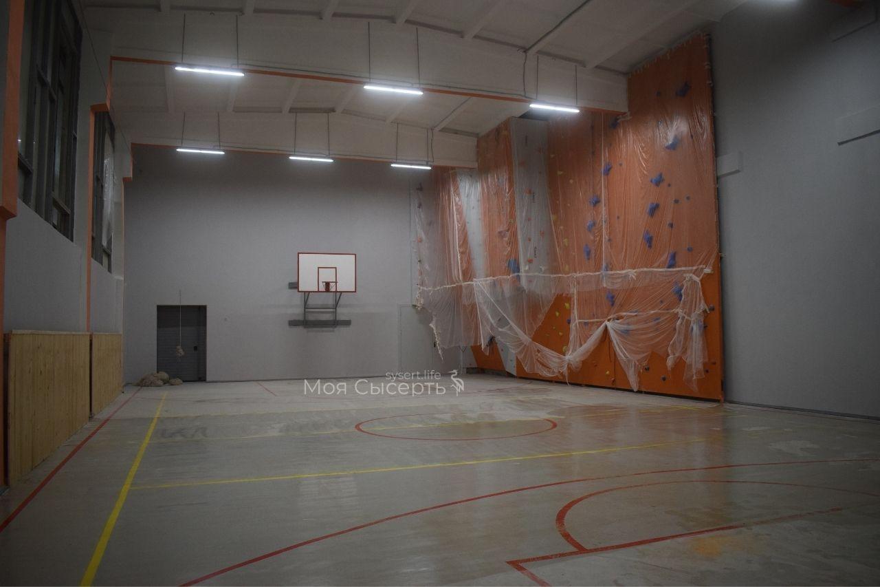 Ремонт спортивного зала во Дворце культуры Сысерти
