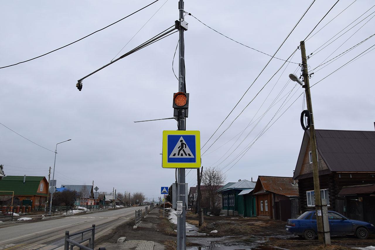 Установка светофоров в Щелкуне