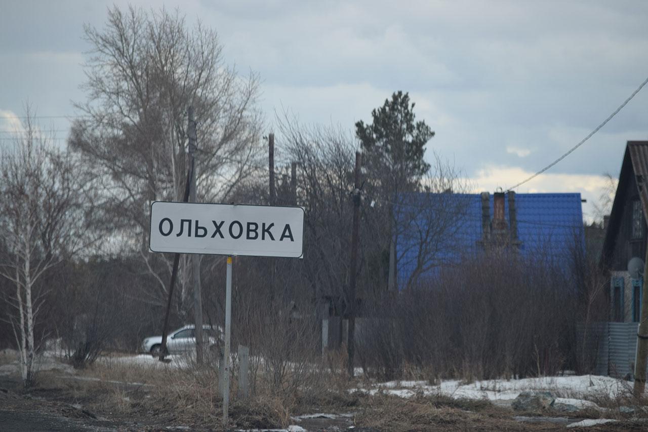 Ежегодные работы в деревне Ольховка