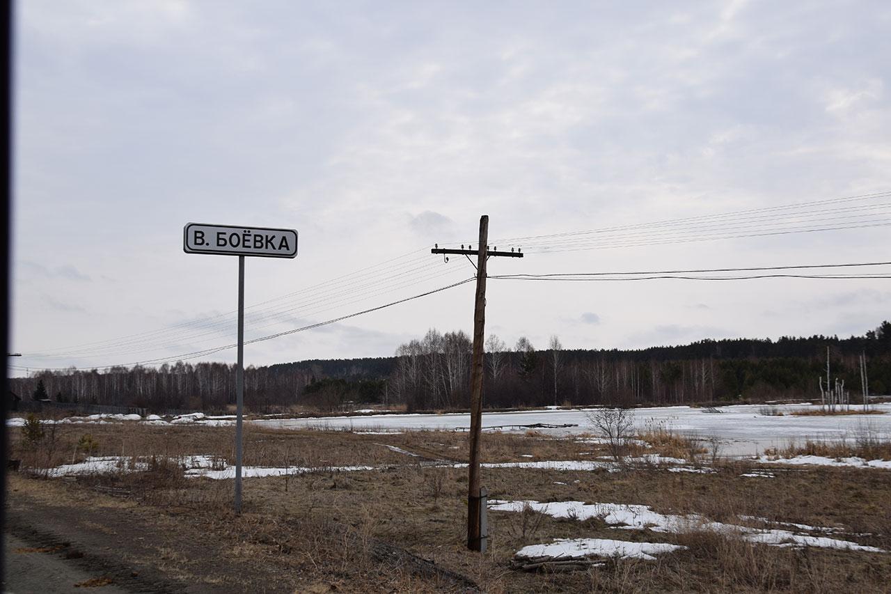 Ежегодные работы по благоустройству в деревне Верхняя Боевка