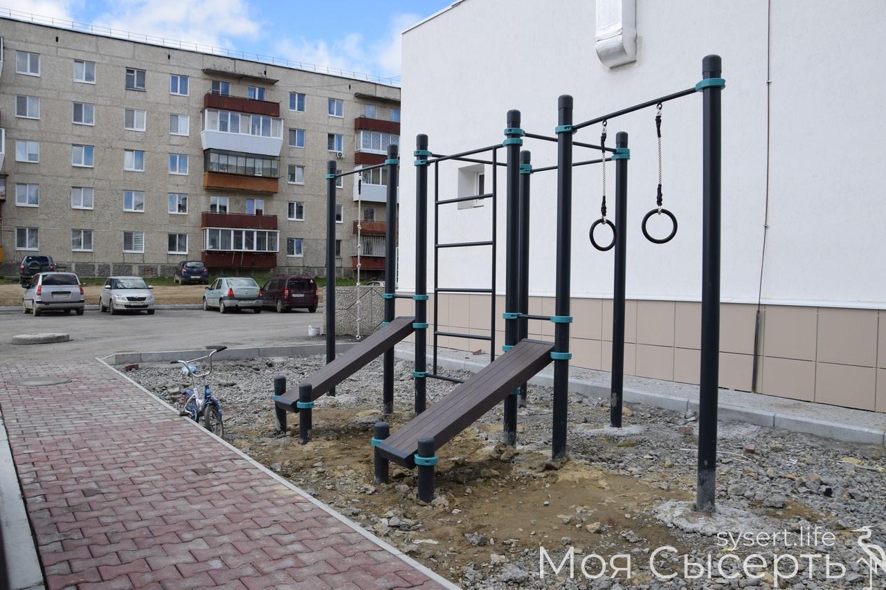 Капитальный ремонт спортивного зала в микрорайоне «Новый»