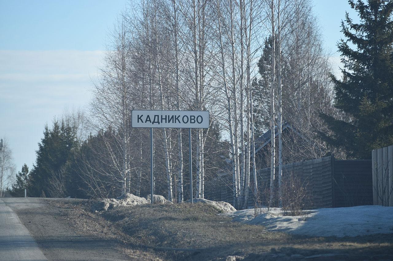 Ежегодные работы в селе Кадниково