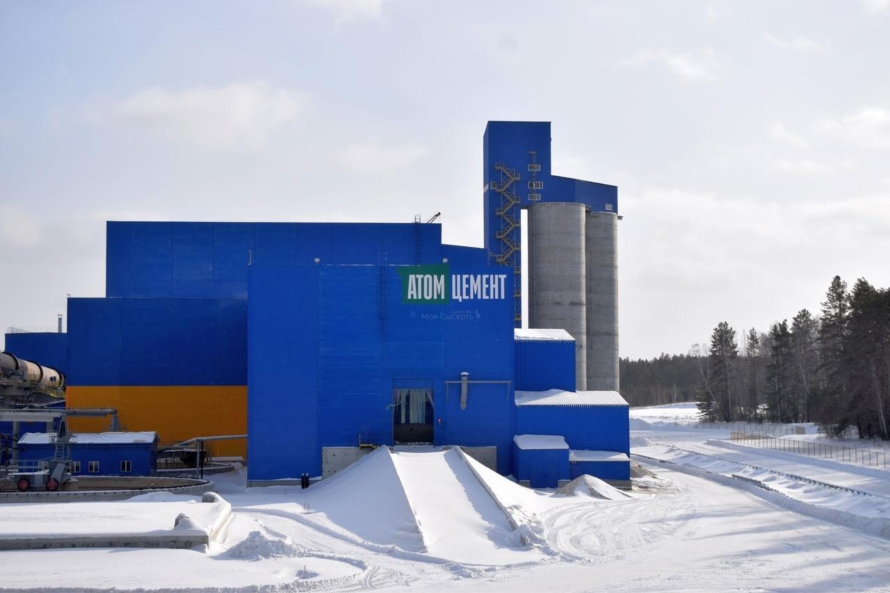 «Атом Цемент» — один из лучших современных заводов