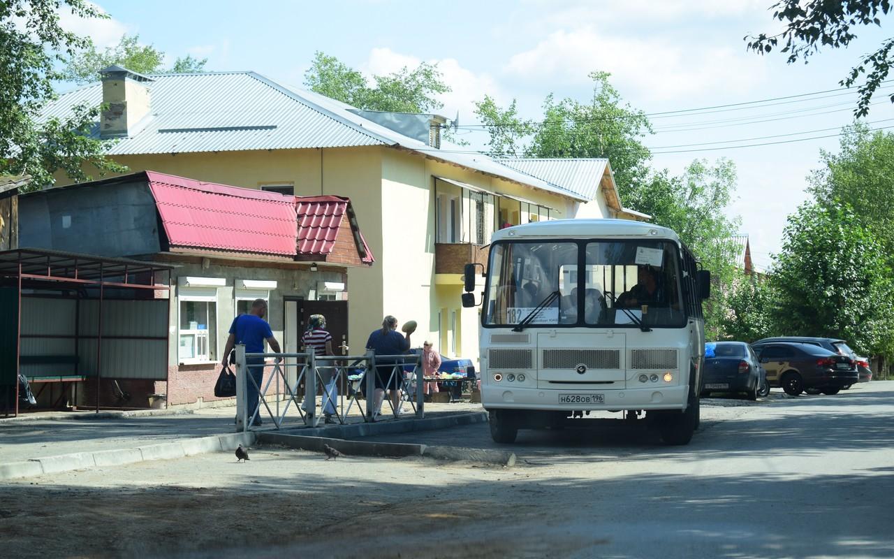 Новая остановка в Двуреченске