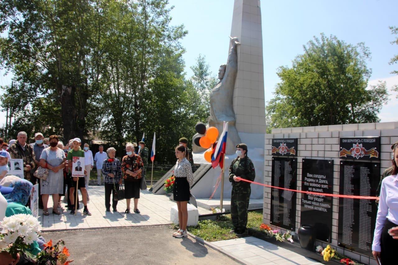 Мемориальные плиты открыли в Щелкуне