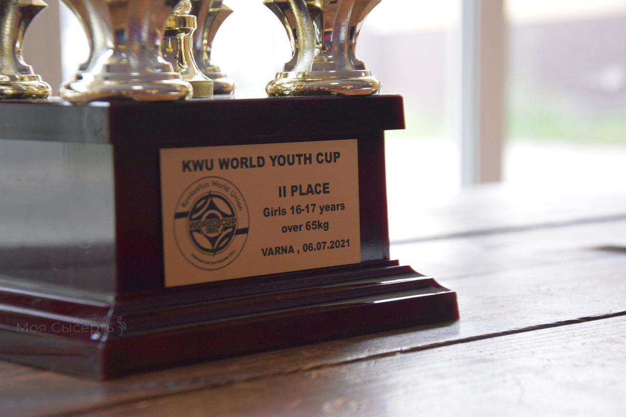 Наши ребята на Кубке мира по карате