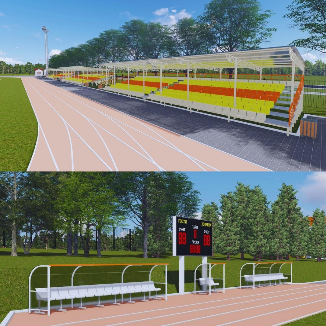Реконструкция стадиона «Труд» в Сысерти
