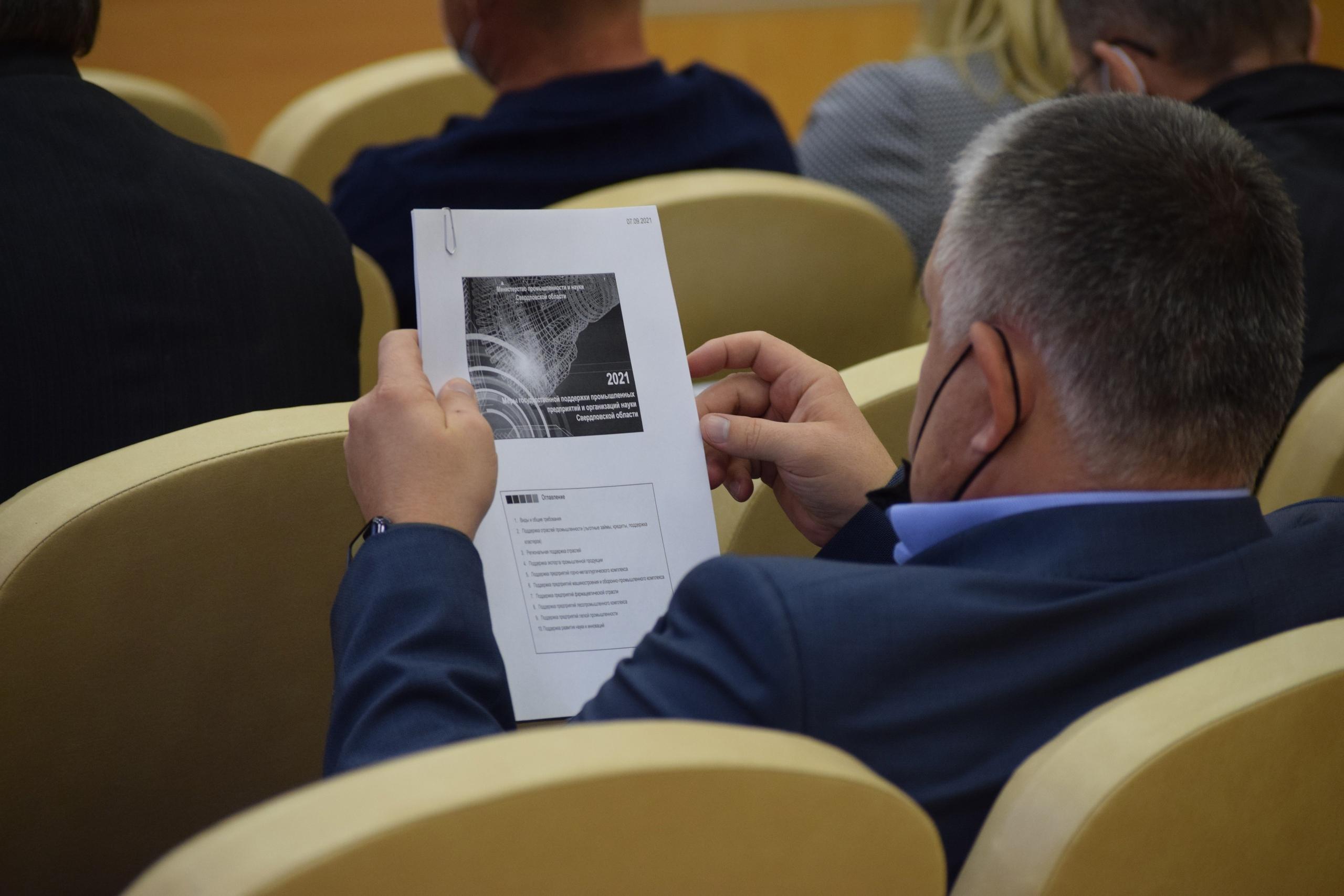 Визит заместителя министра Игоря Зеленкина